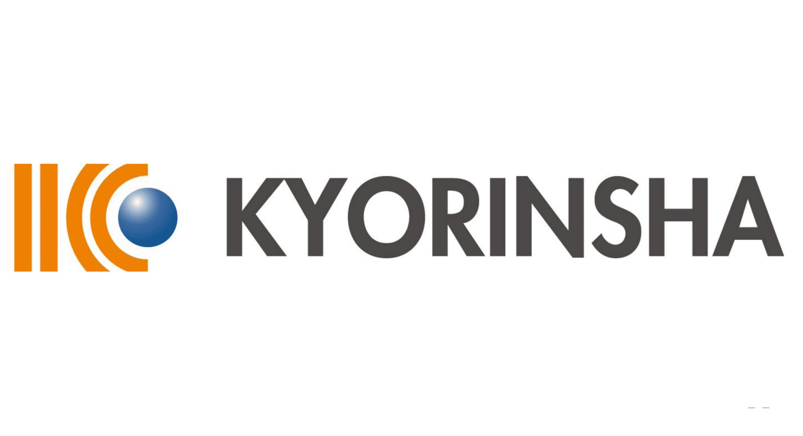 Leading service provider in Japan
