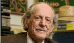 Eugene Garfield Award